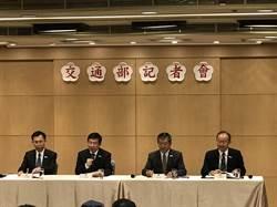 ICAO大會未受邀 民航局22日組團啟程