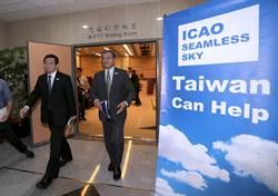 Taiwan Can Help!民航局組團赴ICAO爭取加入