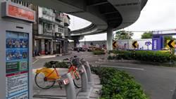 板橋最古老聚落「三抱竹」YouBike站進駐