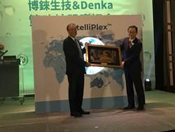 Denka取得博錸逾3分之1股權 台日聯手齊打國際盃