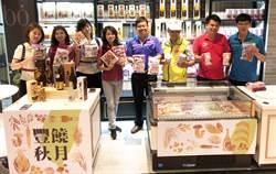 中台灣聯合出擊行銷農特產  北上展售半個月