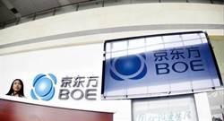 陆祭2大狠招 韩厂领先技术3年内恐不保
