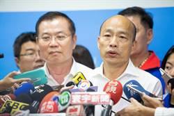 高雄治安危機 韓國瑜警告:再鬥毆就換分局長、再不行就請局長負責