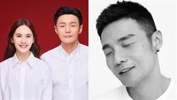 李榮浩結婚照「眼睛比楊丞琳臥蠶小」雜誌封面索性這樣做