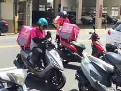 兩大外送平台進軍竹南 UberEats將上線