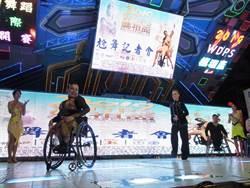 北港媽祖盃輪椅舞蹈賽熱身 各國選手媽祖廟前尬舞獻技