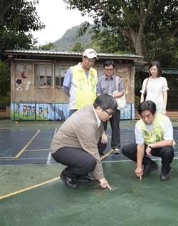 廁所老爛、球場破損 教部會勘三峽校園擬改善