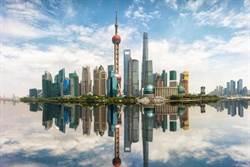 最新全球金融中心指數揭曉 上海3度蟬聯第5