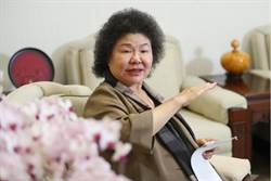 吕秀莲参选总统 陈菊:高度祝福