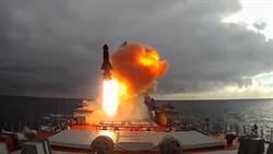 俄國潛艦新殺器 鋯石高超音速飛彈