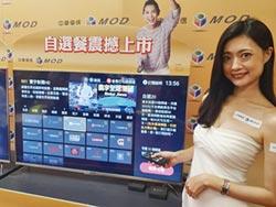 中華電4K影視平台 明年拚第一