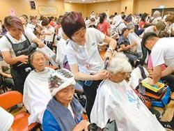 重陽義剪 逾千長輩開心做頭髮