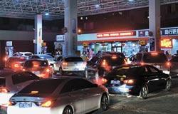 沙國短供風險升 陸漲成品油價