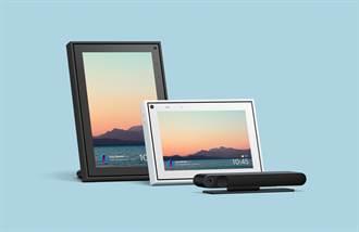 Facebook發表新款三款Portal視訊設備 進軍你家客廳