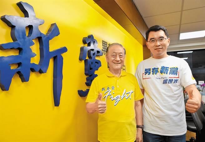 新黨主席郁慕明(左)與新黨總統參選人楊世光(右)。(劉宗龍攝)