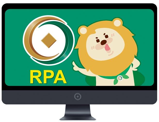 第一銀行啟動機器人流程自動化平台,由RPA虛擬行員協助處理繁瑣的高重複性人工作業。圖/第一銀行提供