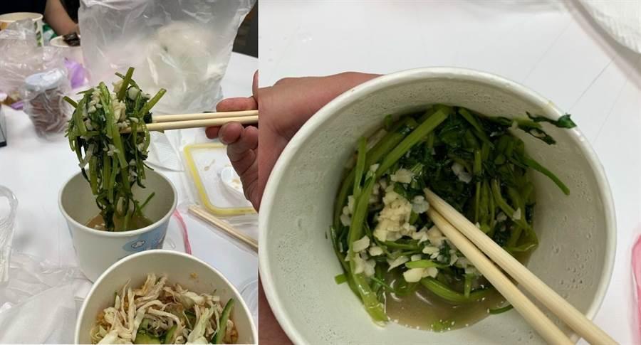 青菜50元「一口價」(圖片取自/PTT.GJyoyo)