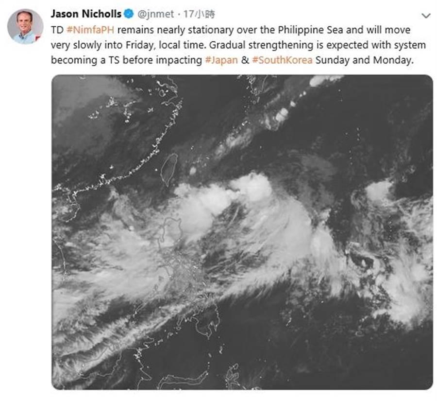美國氣象機構「AccuWeather」的氣象學家Jason Nicholls指出,此熱帶氣壓在影響南韓、日本之前會持續增強。(摘自推特)
