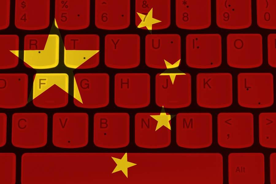 距離中共建政七十周年日子愈來愈近,網路翻牆日益困難,讓讓陸官媒《環球時報》總編胡錫進也忍不住在社群媒體上抱怨「在外上網極為困難」。(示意圖/達志影像)