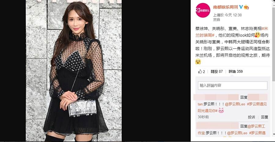 林志玲現身時裝周遭指臉僵浮腫。(圖/翻攝自南都娛樂周刊微博)