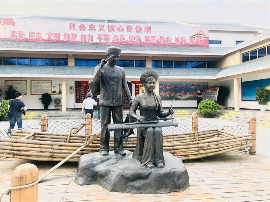 京族博物館門前京族雕塑