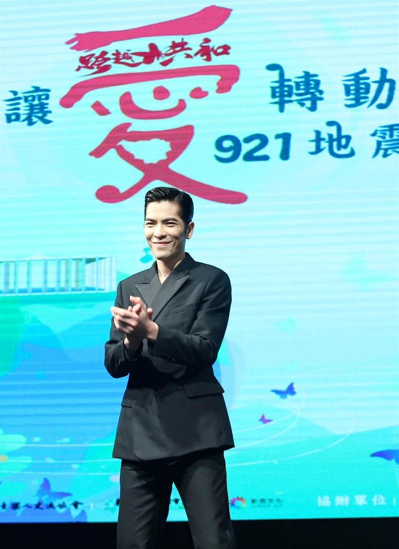 921大地震今年滿20週年,蕭敬騰受邀重新演唱主題曲〈讓愛轉動整個宇宙2019〉。(陳俊吉攝)
