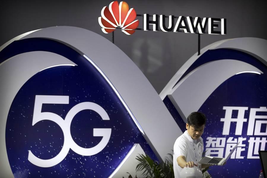 美科技政策專家認為大陸聲稱華為5G領跑全球完全是「政治宣傳」,真正有技術底子的還是美國與日本。(圖/美聯社)