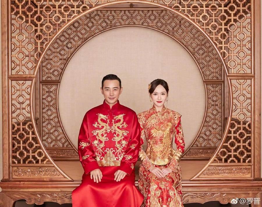 唐嫣和羅晉去年結婚,已被傳有孕許久。(圖/翻攝自微博)