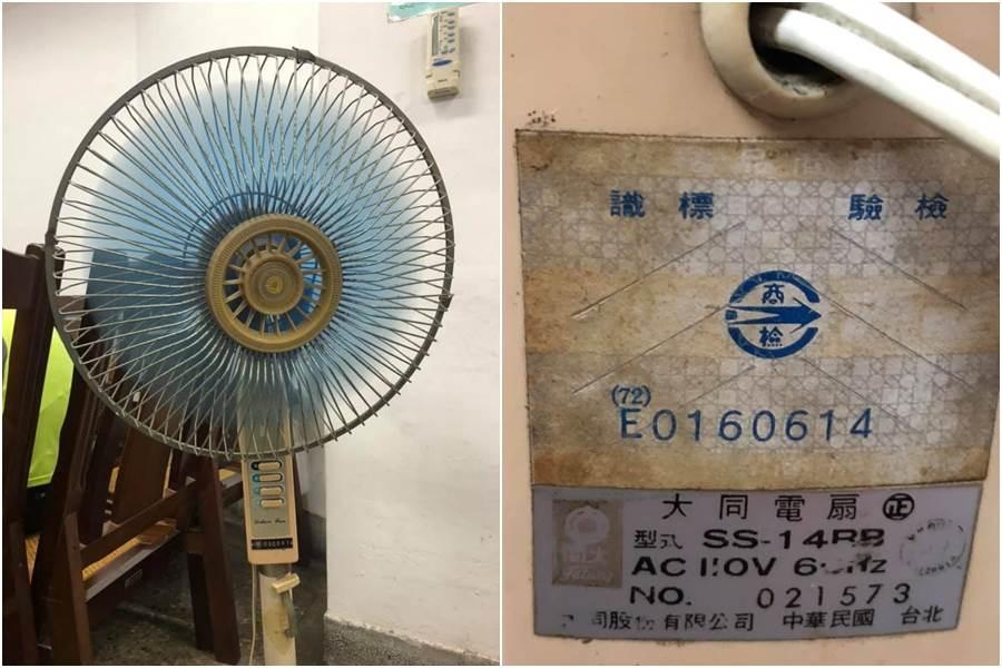 許多網友把焦點放在電扇的廠商上。(圖/摘自爆廢公社)