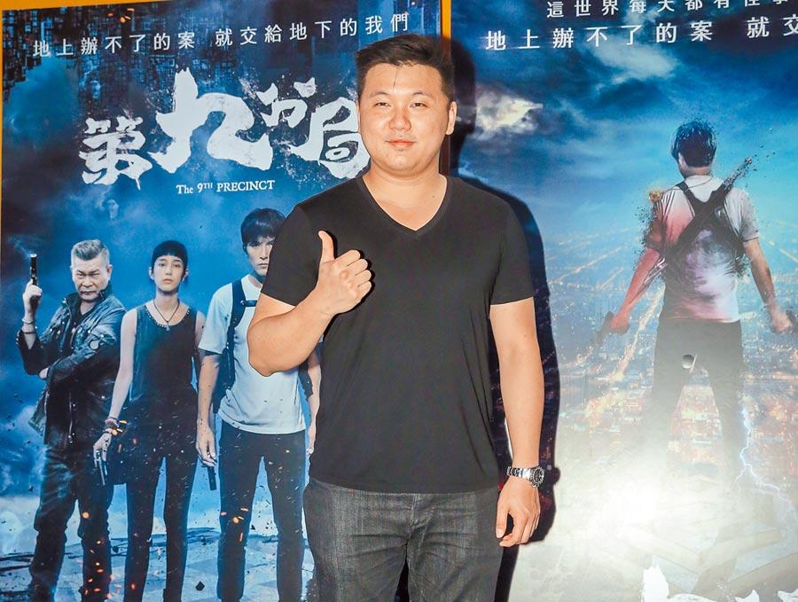 王鼎霖導演第一部電影長片就交出好成績單,打下第一場勝仗。(資料照片)