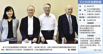施振榮:科文跨業創新 重塑台灣錢途