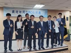 基隆港組團赴韓 再拚郵輪經濟