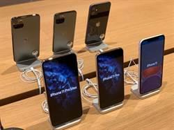 iPhone 11爆災情 他夜拍半邊綠屏 廣角悲劇