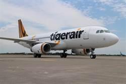 颱風影響 台灣虎航2班機提前飛