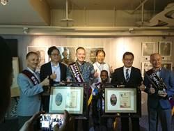 熱愛生命獎章得主 肯傑爾斯基、奧拉米勒聯展揭幕