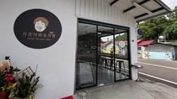 南藝大旁出現文青風餐廳 官田菱角粿阿嬤開店了