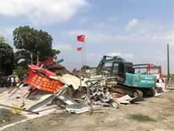 新營共產天后宮今遭強制拆除