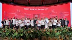 《產業》2019新加坡米其林,了凡、王品莆田連4年獲1星