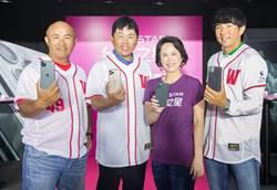 iPhone 11開賣》 味全三巨頭站台 High翻台灣之星會場