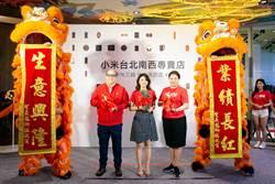 進駐新光三越南西店 小米第13家實體門市開幕