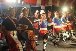 土城原住民族歲時祭儀21、22日登場 族人吟唱舞動豐年祭狂歡