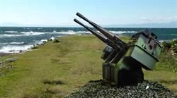 海軍添利器 購三套中科院自動防禦系統