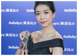 蘇富比台北預展 10克拉粉紅鑽戒閃爆 百達翡麗穩居腕表霸主