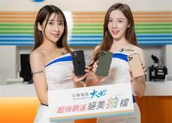 iPhone 11開賣》三雄統計 Pro賣近6成、256GB最搶手