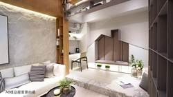 A7機捷正核心享 市中心便利擁住宅區舒適