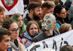 日媒:日曾拒任氣候行動峰會小組主席