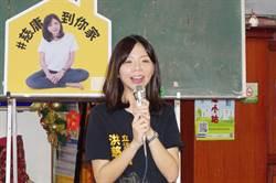 台中市立委第三選區 型男里長加入兩女戰爭