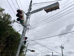 日警逮捕趁亂想發颱風財的發電機大盜