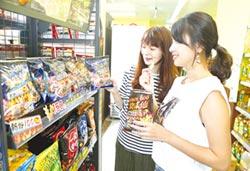 旺旺浪味仙 推台灣熱炒新口味 全聯獨家限量販售