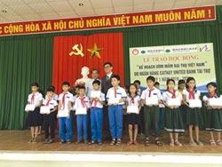 國泰世華越南大樹計畫 13年助1.7萬學童